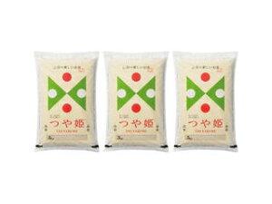 つや姫 山形県産 つや姫(15kg) YT5−3D
