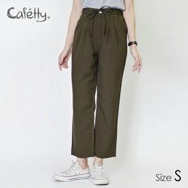 Cafetty/カフェッティ タックイージーパンツ(87=オリーブ/サイズS)