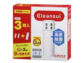 三菱レイヨン クリンスイポット型浄水器用 交換カートリッジ スーパーハイグレード 3個入 CPC5Z