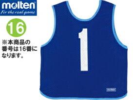 molten/モルテン GB0013-B-16 ゲームベスト (青) 【16番】