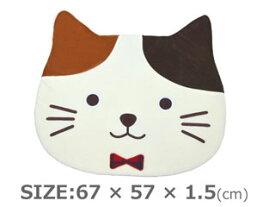 コモライフ ほっこりめいと ルームマット G-6522 N三毛猫