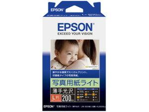 EPSON/エプソン カラリオプリンター用 写真用紙ライト(薄手光沢)/L版/200枚入り KL200SLU