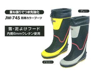 おたふく手袋 JW-745 防寒カラーブーツ(グレー)【M】