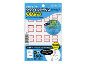 KOKUYO/コクヨ タ-PC20R タックインデックス パソプリ 小 赤