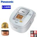 Panasonic/パナソニック 【在庫限り】SR-HB106-W IHジャー炊飯器 【5.5合炊き】(ホワイト)