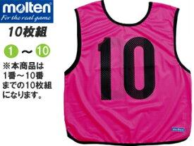 molten/モルテン GB0113-PK ゲームベスト 10枚組 (蛍光ピンク) 【1〜10番】