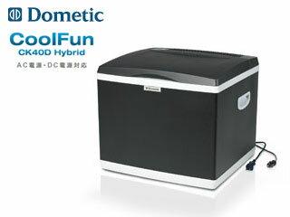 Dometic/ドメティック CK40D ポータブル2WAYハイブリッドフリーザー・クーラー [クーラーボックス] (ブラック)