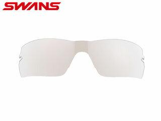 【nightsale】 SWANS/スワンズ L-STRIX H-0712(CL/SL) STRIX・H専用スペアレンズ (シルバーミラー×クリア)