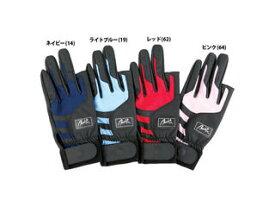 HATACHI/ハタチ BH8016-NV マグネット付 合皮指切手袋 (ネイビー)【SMサイズ】