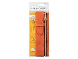 MIDORI/ミドリ ブックバンドペンケース(B6〜A5用) オレンジ 62323006