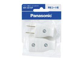 Panasonic WH4515P