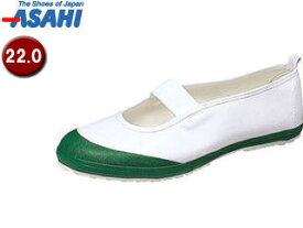 ASAHI/アサヒシューズ KD78015 アサヒスクールフロアー【22.0cm・2E】 (グリーン)