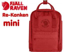 FJALL RAVEN/フェールラーベン 23549-320 Re-Kanken Mini リカンケン・ミニ リュック バッグパック 【7L】 (Red) 【リュック】【デイパック】【2WAY】【北欧】【スウェーデン王室御用達ブランド】