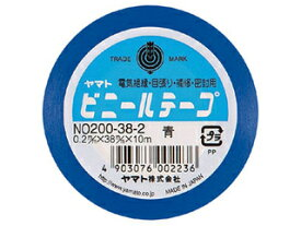 YAMATO/ヤマト ビニールテープ 38mm 青 NO200-38-2 幅38mm×長10m