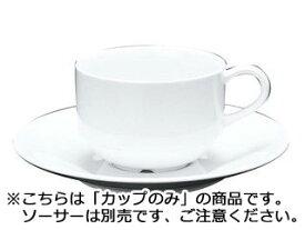 MIYAWO/ミヤオカンパニーリミテド ファッションホワイト スタッキングコーヒーカップ FM900-216