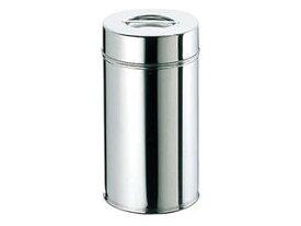EBM EBM 18−8 茶缶(コーヒー・紅茶缶)18cm