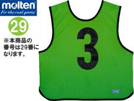 molten/モルテン GB0013-KG-29 ゲームベスト (蛍光グリーン) 【29番】