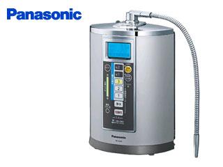 【nightsale】 Panasonic/パナソニック TK-HS90-S 還元水素水生成器(ステンレスシルバー)