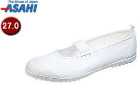 ASAHI/アサヒシューズ KD38001 アサヒハイスクールフロアー VK【27.0cm・2E】 (ホワイト)