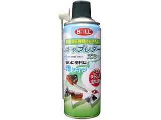 OSAWA/大澤ワックス 【BOLL】園芸用キャプレタースプレーKS-420SGM