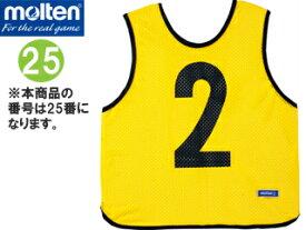 molten/モルテン GB0013-Y-25 ゲームベスト (黄) 【25番】