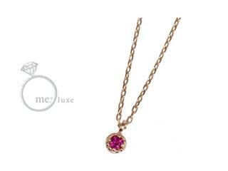 me.luxe/エムイーリュークス 95-0812 ルビー一粒石ネックレス ダイヤモンド ダイヤ 高級 イニシャル ネックレス ペンダント ジュエリー ジュエリー プレゼント ギフト 包装 記念日