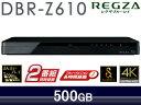 TOSHIBA/東芝 DBR-Z610 REGZA/レグザブルーレイ 500GB