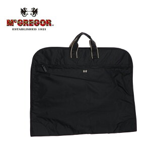 McGREGOR/マックレガー 21505 ハンガー付き 軽量 ガーメントバッグ (ブラック)