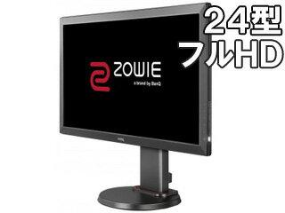 BenQ/ベンキュー TNパネル採用 フルHD24型ワイドゲーミングディスプレイ ZOWIE RL2460