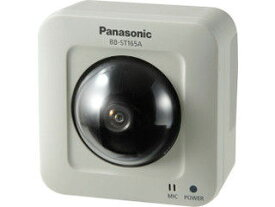 Panasonic/パナソニック ネットワークカメラ 屋内タイプ BB-ST165A 単品購入のみ可(取引先倉庫からの出荷のため) 【クレジットカード決済、代金引換決済のみ】
