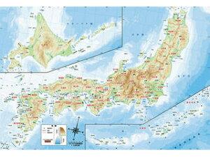 BEVERLY ビバリー ジグソーパズル 80ピース 日本地図おぼえちゃおう! 80-026