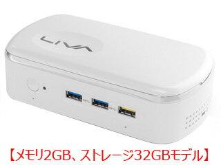 ECS 小型デスクトップPC LIVA X2/リバスクエア LIVAX2-2/32-W10 ホワイト