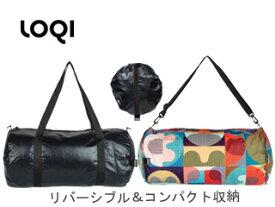 1d3c3c156d68 LOQI/ローキー リバーシブル&コンパクト□ウィークエンドバッグ【ブラック】□(WE.