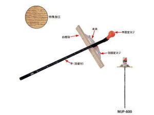 MKK/モトコマ 丸鋸定規トリプルスライド(白樫羽) 600mm MJP-600