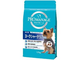 MARS/マースジャパンリミテッド プロマネージ 成犬用 ヨークシャーテリア専用 1.7kg