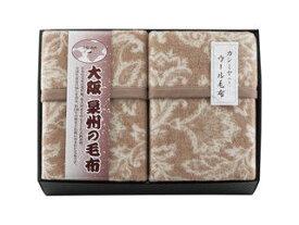 SUGIMOTO/杉本産商 大阪泉州の毛布 ジャカード織カシミヤ入ウール毛布2枚セット(毛羽部分)/SNW−302