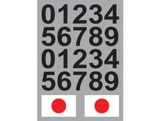 ARTE/アルテ IMOS05 応援転写シール 05