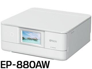 ★今なら2,000円キャッシュバック実施中です! EPSON/エプソン A4インクジェット複合機 カラリオ Colorio EP-880AW ホワイト