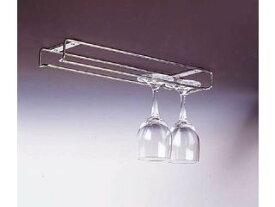 ohki/大木製作所 18−8 ワイングラスホルダー/小00127−8