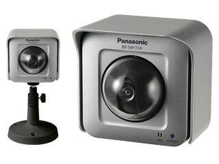 Panasonic/パナソニック ネットワークカメラ 屋外タイプ BB-SW172A 【ペット監視や防犯カメラにもおすすめ】