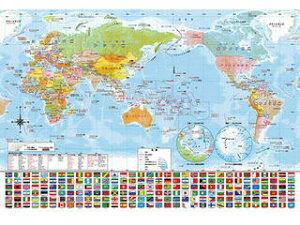 BEVERLY ビバリー ジグソーパズル 80ピース 世界地図おぼえちゃおう! 80-027