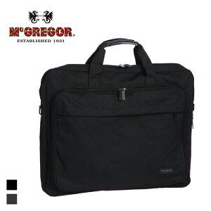 McGREGOR/マックレガー 21520 ハンガー・インナーバッグ付 ガーメントバッグ (ブラック)