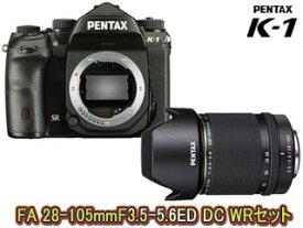 【値下げしました!】 PENTAX/ペンタックス PENTAX K-1 ボディ+HD PENTAX-D FA 28-105mmF3.5-5.6ED DC WRセット【k1set】