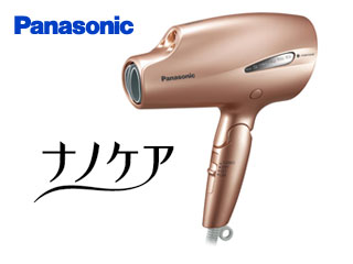 【nightsale】 Panasonic/パナソニック EH-NA99-PN ヘアードライヤー ナノケア (ピンクゴールド)