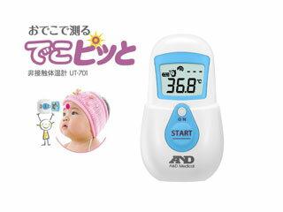 A&D/エー・アンド・デイ UTR-701A-B おでこで測る体温計 でこピッと (ブルー) 【非接触体温計】