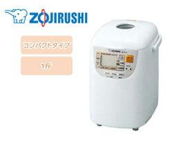 【nightsale】 ZOJIRUSHI/象印 BB-HE10-WA ホームベーカリー パンくらぶ (ホワイト) 【1斤】