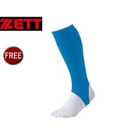 ZETT/ゼット BK85A-2301 超ローカットストッキング 【フリーサイズ】 (オーシャンブルー)