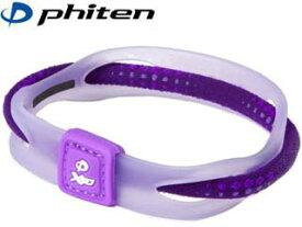 Phiten/ファイテン TG497125 RAKUWAブレス X50 (パープル)