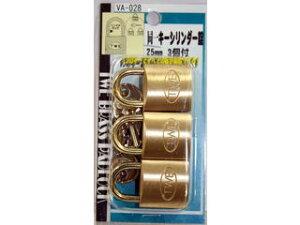 WAKI/和気産業 同一キーシリンダー錠 VA-028 25mm 3個付