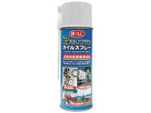 OSAWA/大澤ワックス 【BOLL】有機モリブデンオイルスプレー